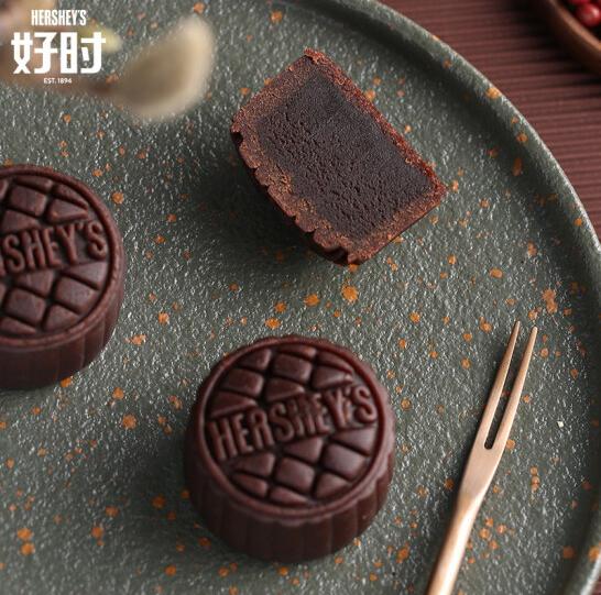 新低!好时 台式桃山皮蔓越莓巧克力月饼 圆满礼盒200g 39.9元包邮(之前推荐155.8元/3盒) 买手党-买手聚集的地方