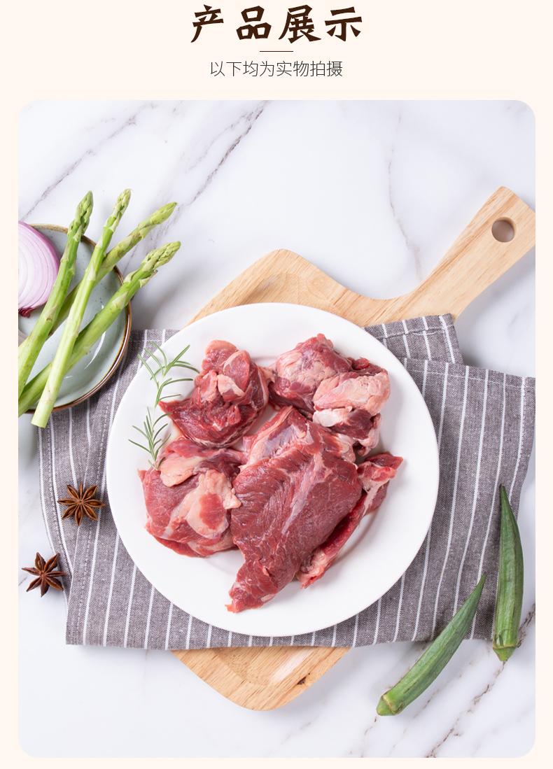 低过猪肉价,500gx4件 绅迪佳 整切大块冷冻新鲜牛瘦肉 拍4件95元包邮 买手党-买手聚集的地方