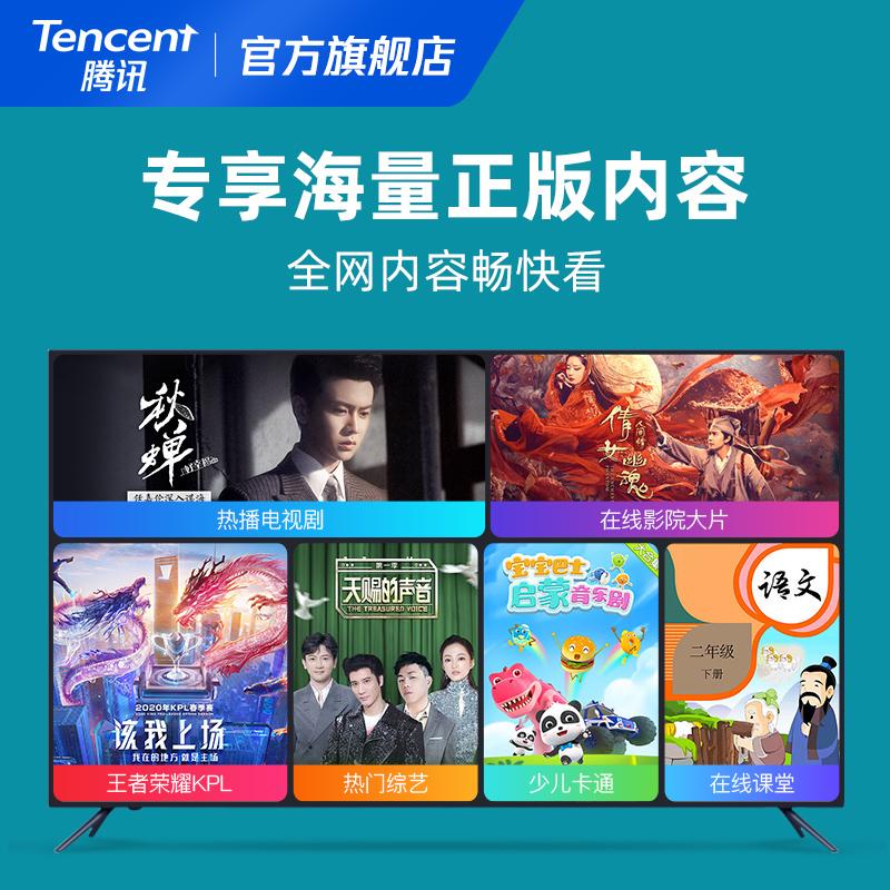 双11预售,全网通0广告:Tencent腾讯 企鹅极光3Pro电视盒子 4+32G顶配版 499元包邮,送腾讯视频VIP月卡 买手党-买手聚集的地方