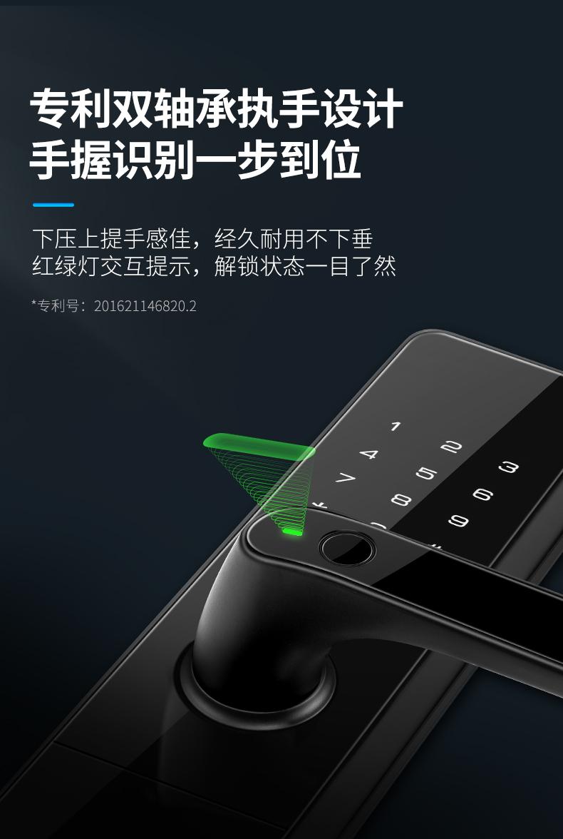 双11预售,华为生态联动,航空级铝材:凯迪仕 HK300 智能指纹锁 848元包邮顺丰,包安装 买手党-买手聚集的地方