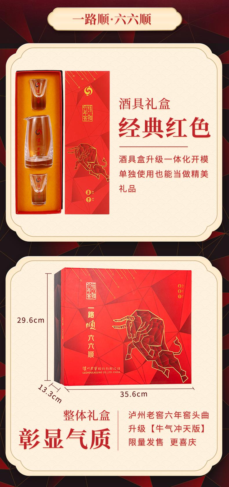 双11预售,纯粮酿造:500mlx2瓶x2盒 泸州老窖 头曲六年窖 52度浓香型白酒 246元到手 买手党-买手聚集的地方