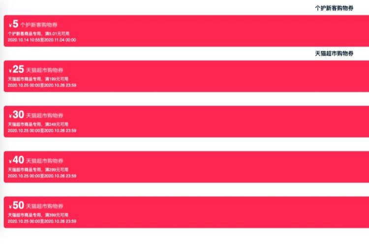 日本进口,网评最好用牙刷:2支 惠百施 65孔宽幅超软毛牙刷 拍2件44.9元包邮 买手党-买手聚集的地方