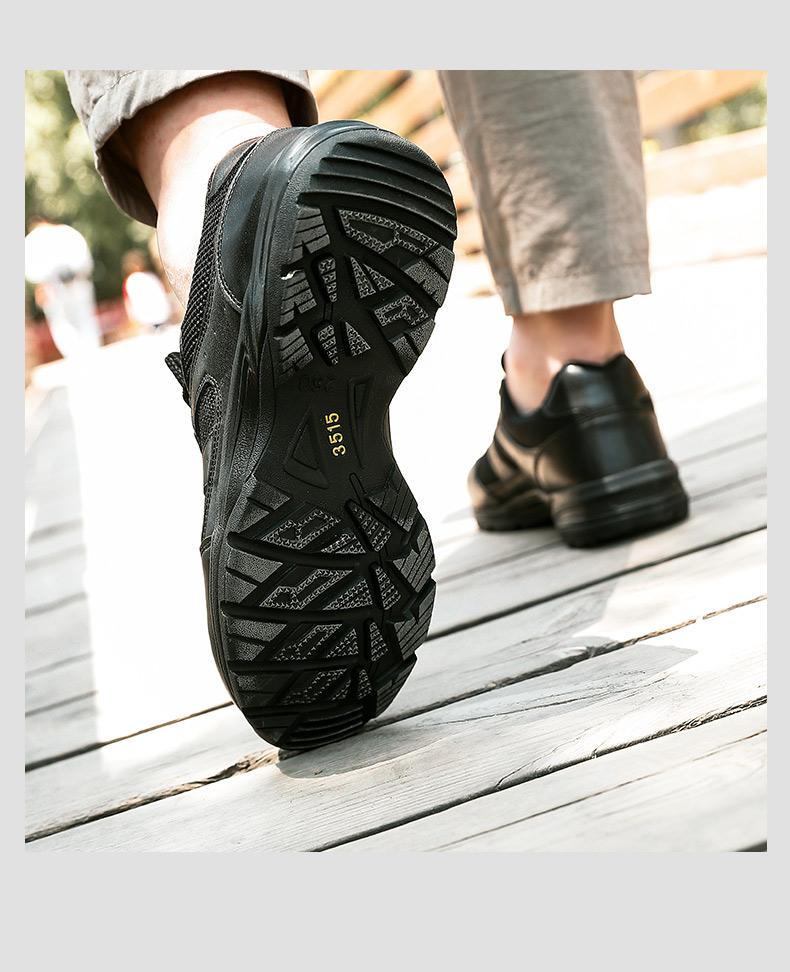 军工企业,武警配发款:强人3515 户外透气跑步鞋 新式作训军鞋 券后126元包邮,赠吸汗鞋垫 买手党-买手聚集的地方