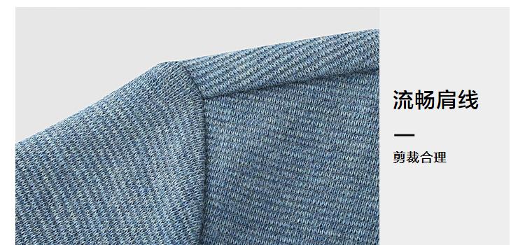海澜之家旗下,商场同款:海一家 男士 秋季款圆领套头毛衣 折后53.1元包邮 买手党-买手聚集的地方