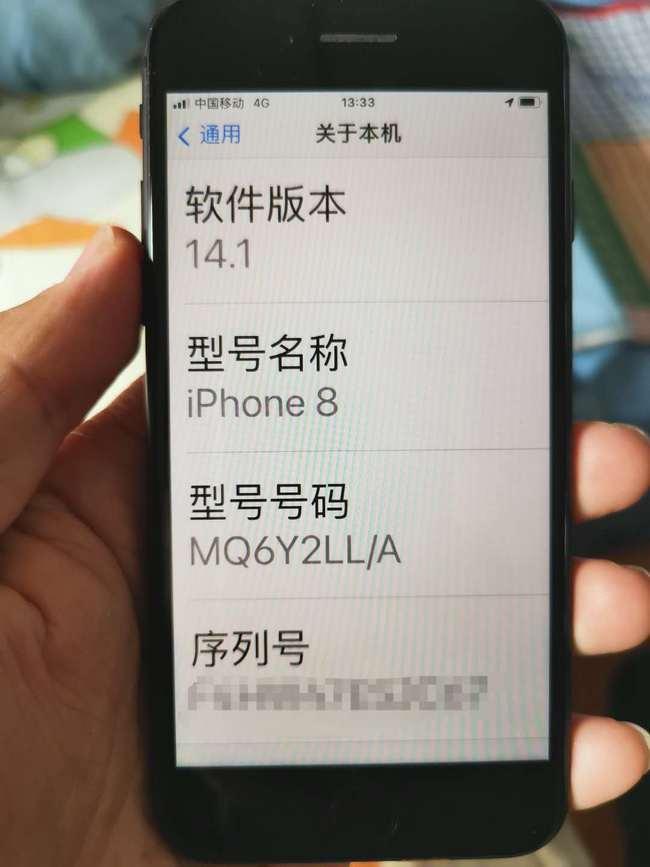 买手党团购:有锁版iPhone8上手,不安的心终于落地了 25元红包奖励 买手党-买手聚集的地方