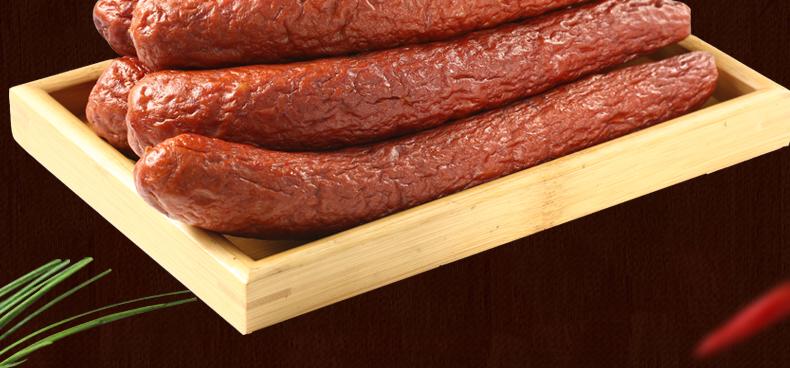 肉含量≥90%,180gx5袋 阿雷食品 哈尔滨红肠 券后28.9元包邮 买手党-买手聚集的地方