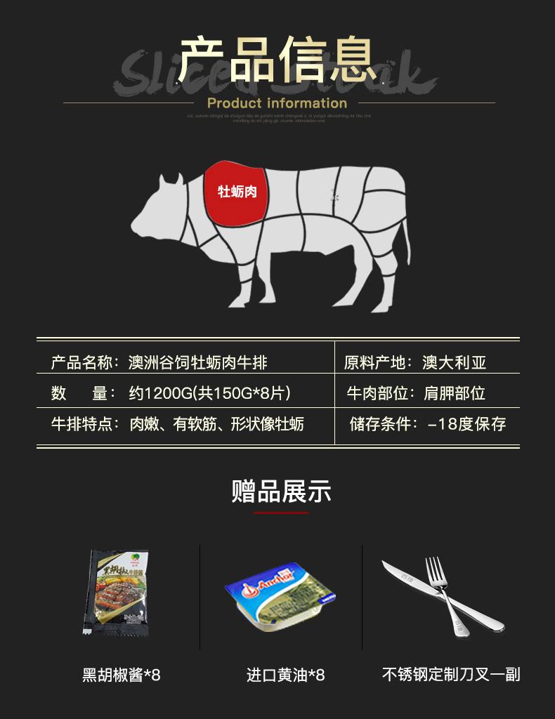降10元,澳洲进口,原切未腌0添加:西捷 1200g 谷饲雪花牡蛎肉牛排 共8片 券后158元包邮(之前168元) 买手党-买手聚集的地方