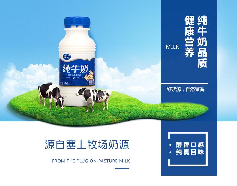 中国驰名商标,新鲜日期,0添加放心喝:243mlx24瓶 夏进 全脂纯牛奶 券后69.8元包邮 买手党-买手聚集的地方