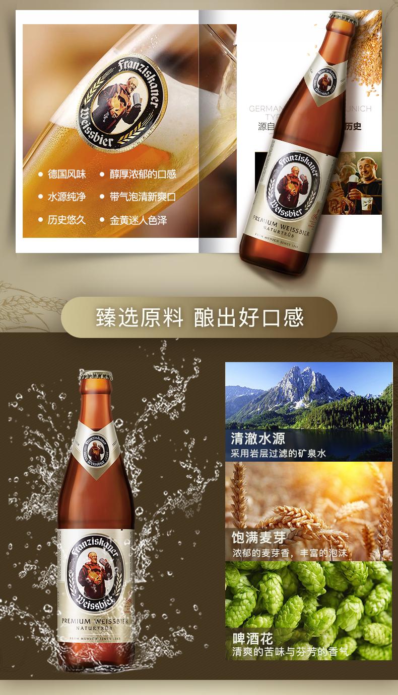 世界啤酒大赛金奖:450mlx12瓶 范佳乐 教士啤酒 券后69元包邮 买手党-买手聚集的地方