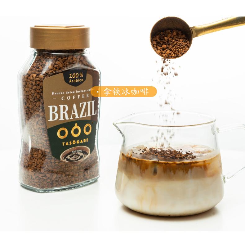 巴西进口,无蔗糖速溶:100gx2瓶 隅田川 美式黑咖啡 券后59元包邮,赠定制小金勺 买手党-买手聚集的地方