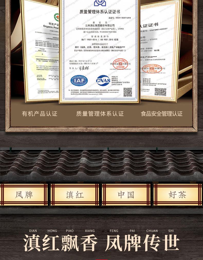十大红茶品牌:380g 凤牌 经典58 特级滇红茶 券后145元包邮,赠泡泡茶+试喝装 买手党-买手聚集的地方