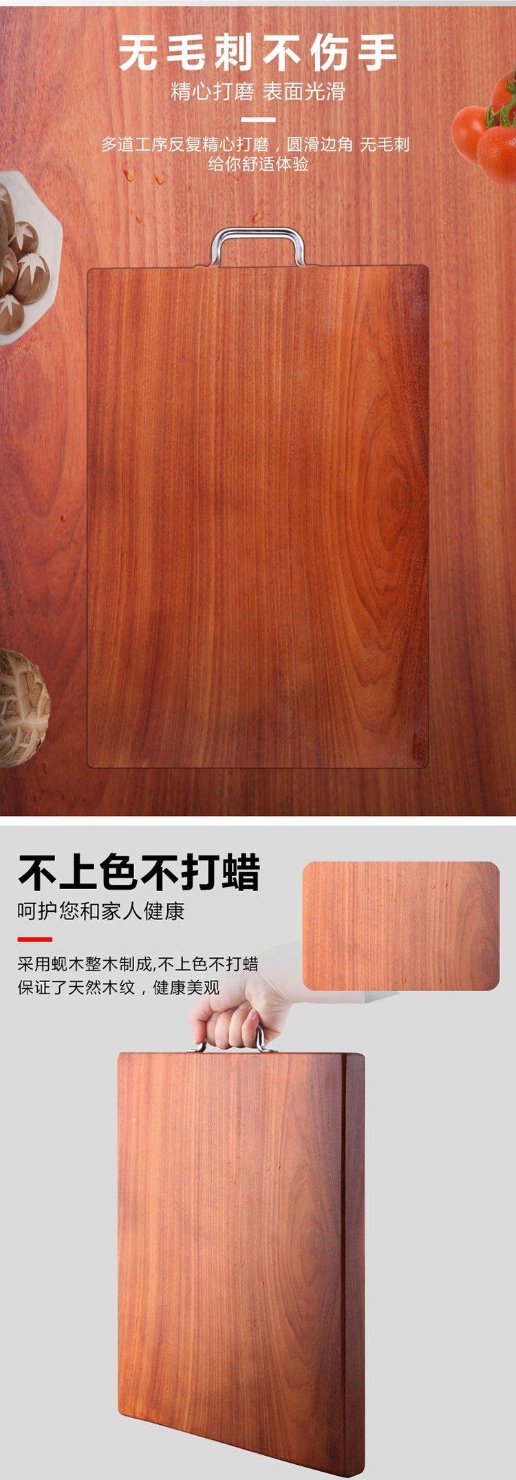 越南进口铁木,整块特厚蚬木,防霉不伤刀:槿致 厨房菜板 券后25.4元包邮 买手党-买手聚集的地方