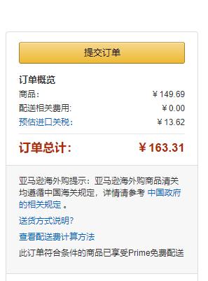 预防老年痴呆:Schiff 旭福 Neuriva Plus 强效脑动力胶囊 30粒 直邮含税到手163.3元(天猫折后379元) 买手党-买手聚集的地方
