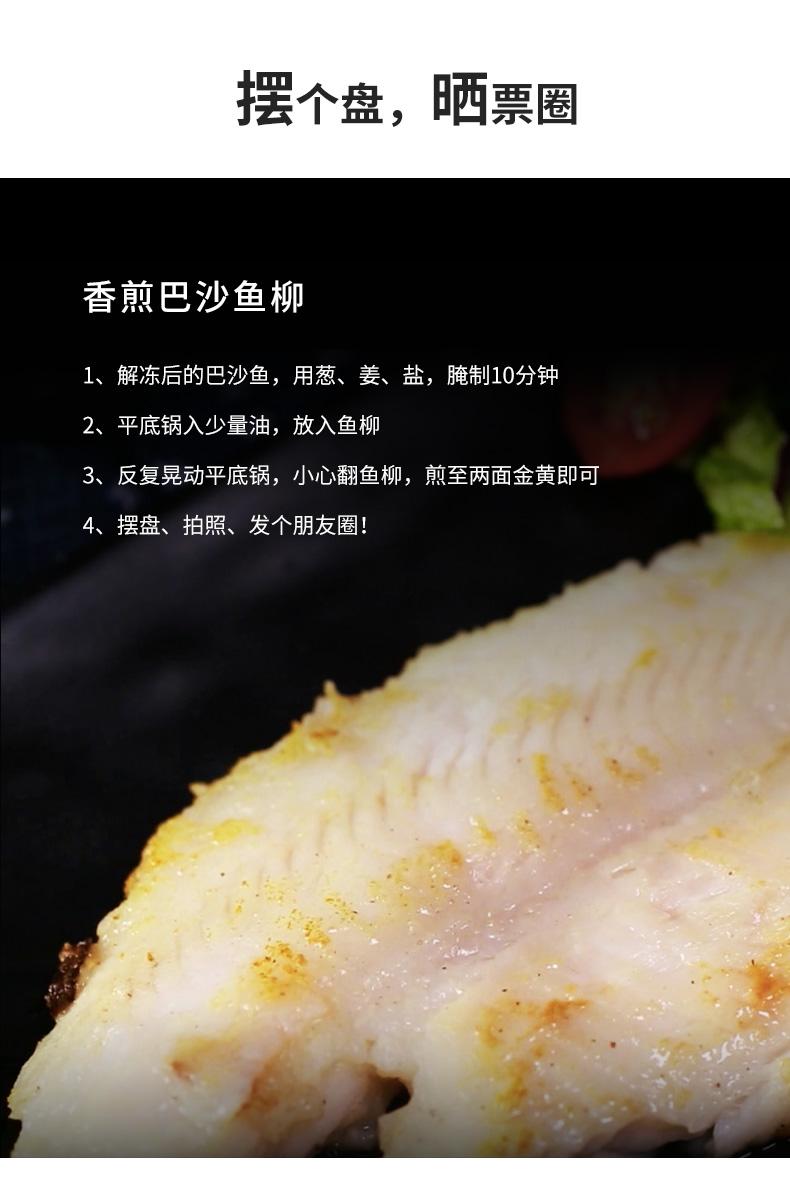 史低!越南进口,无骨去皮纯鱼肉:500gx5袋 味库 冷冻巴沙鱼柳 双重优惠49元包邮 买手党-买手聚集的地方