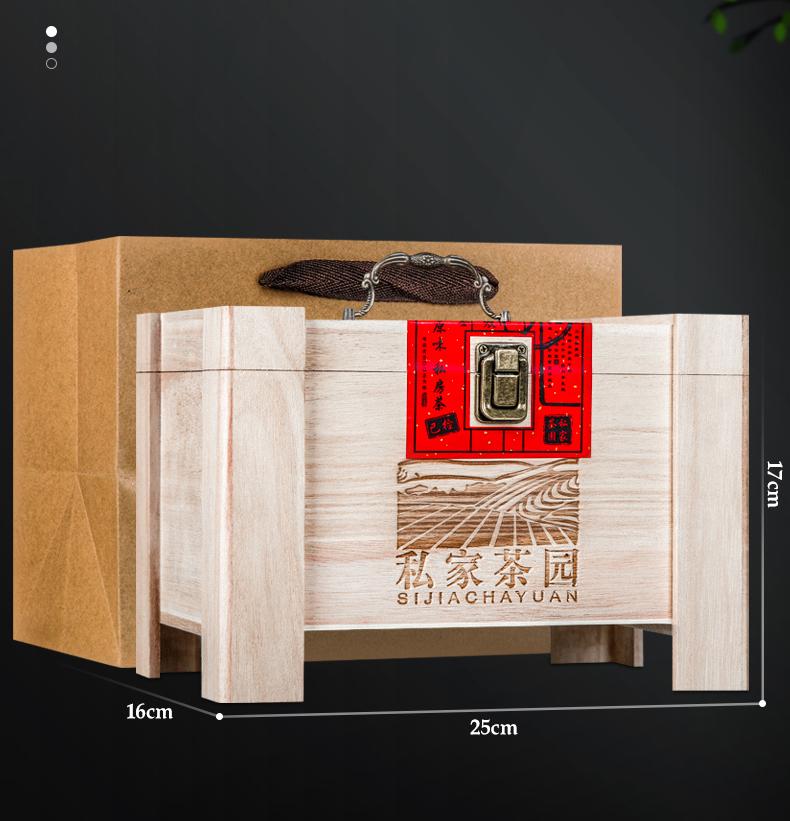 4.9分,排面木箱礼盒:500g 小箱 安溪高山铁观音茶叶 券后68.9元包邮 买手党-买手聚集的地方