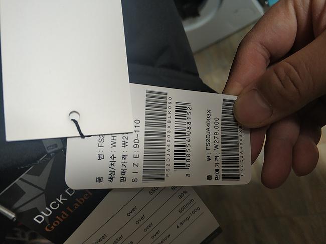 抵抗寒冷——团购的FILA斐乐羽绒服简单晒单 180金币晒单+30元晒单奖励 买手党-买手聚集的地方