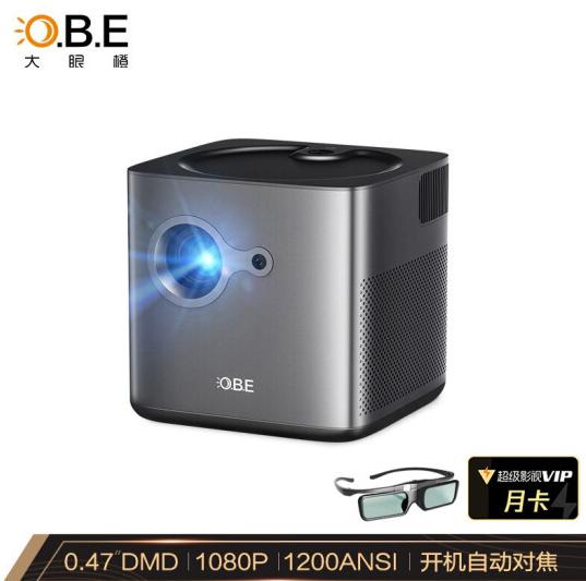 PLUS会员:OBE 大眼橙 X7D 家用投影仪 2899元包邮 买手党-买手聚集的地方