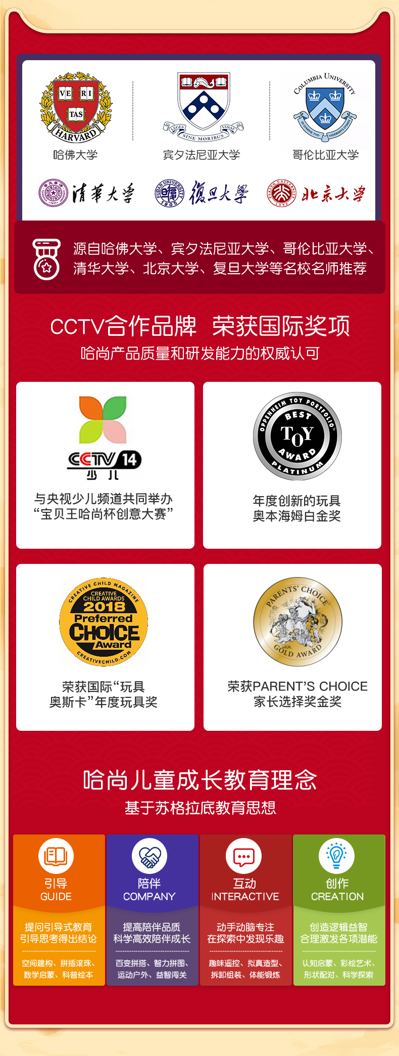 央视少儿频道合作品牌,HearthSong哈尚 儿童 多功能积木桌 券后68元包邮 买手党-买手聚集的地方
