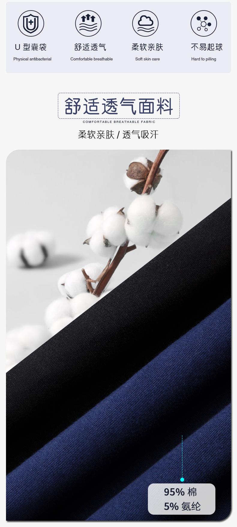 纯棉抗菌:7条 科将 男士 纯棉时尚印花内裤 19.9元包邮 买手党-买手聚集的地方