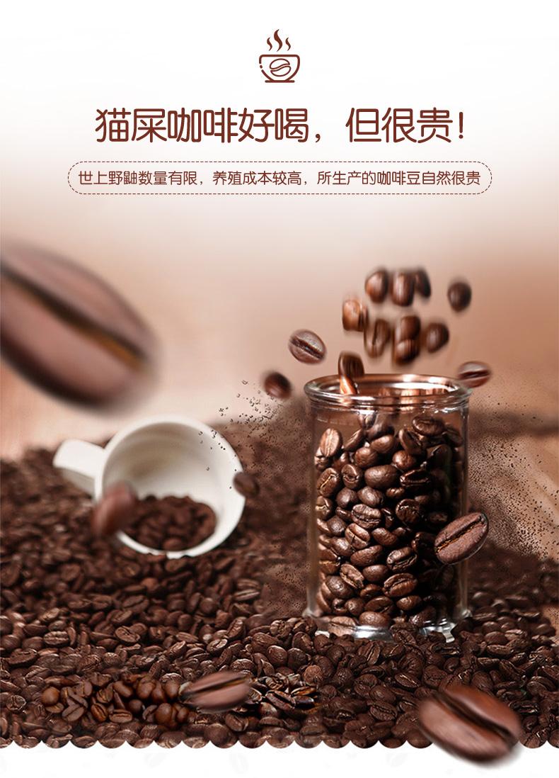 4.9分,日本进口奶源:280mlx6瓶 KOPILUWAK COFFEE 野鼬咖啡 24.9元包邮 买手党-买手聚集的地方
