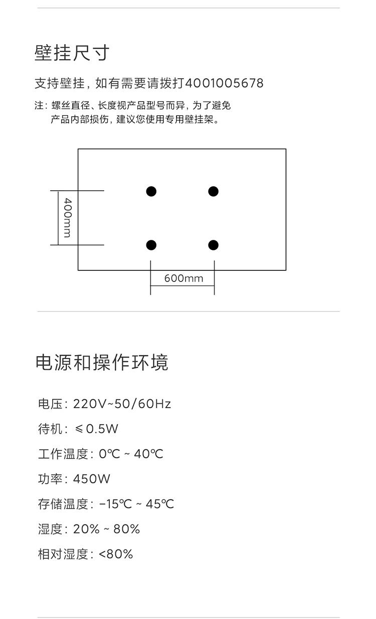 86寸4K+HDR10+运动补偿+广色域+120hz高刷:Redmi红米 液晶电视L86R6-MAX 7999元包邮,需100元定金 买手党-买手聚集的地方