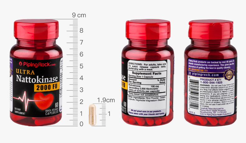 美国进口,疏通血管降三高:60粒x2瓶 朴诺 纳豆激酶胶囊 89元包邮 买手党-买手聚集的地方