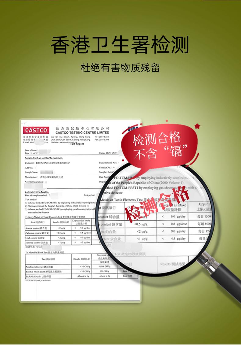 新低!香港产,低糖低脂:75gx3瓶 港品一家 即食红枣藜麦鱼胶 39.99元包邮(之前推荐59.9元) 买手党-买手聚集的地方