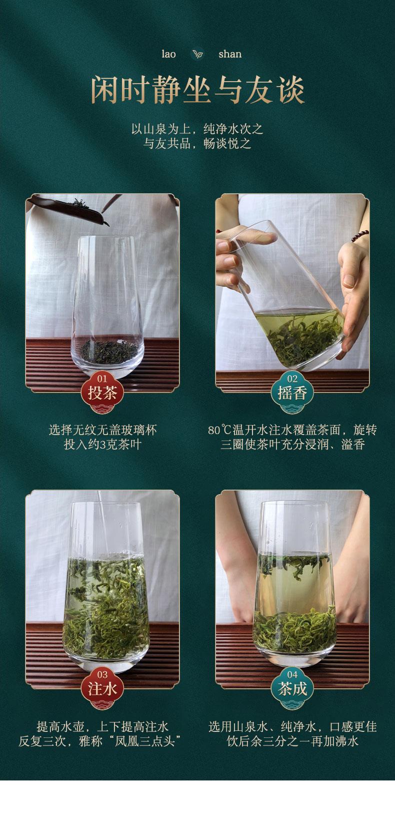崂山茶核心产区,2021雨前特级豆香新茶:250g 青岛崂山 一级云雾绿茶 49元包邮 买手党-买手聚集的地方