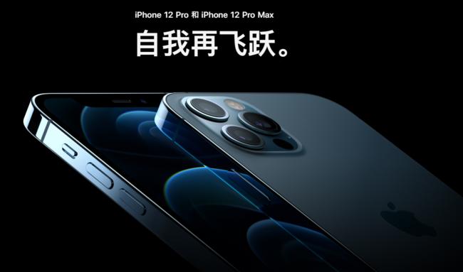 更新皇帝版!小Q二手团!仅激活 iPhone 12 Pro Max 128g 三网通无锁 7399元包顺丰 512G皇帝版8899元 买手党-买手聚集的地方