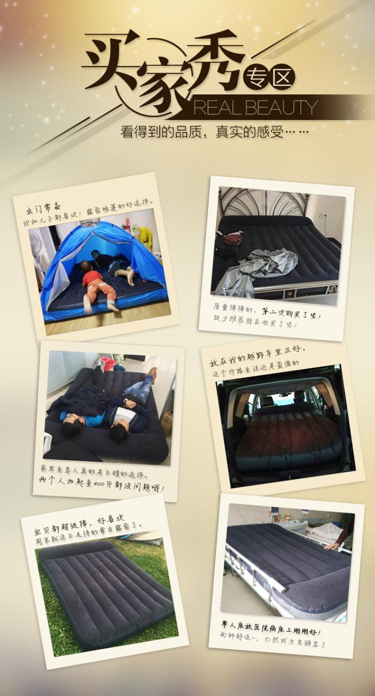 INTEX 加厚气垫床 快速床垫 23元包邮 买手党-买手聚集的地方