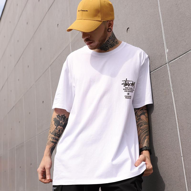 VISLIONGO 威狮格 男士纯棉短袖T恤 19.9元包邮,拍2件39元、3件56元 买手党-买手聚集的地方
