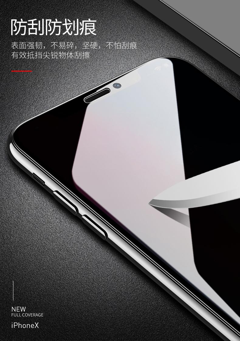 钻石不碎边,45°防窥:古尚古 苹果手机钢化膜 6.8元起包邮 买手党-买手聚集的地方