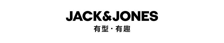 防晒降体温!杰克琼斯 21新款 男百搭休闲T恤 132.1元盛典价(专柜吊牌价249元) 买手党-买手聚集的地方
