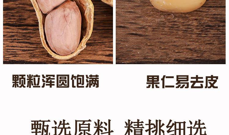 红山仁 多口味古法龙岩花生 150gx3件 12.9元包邮 买手党-买手聚集的地方