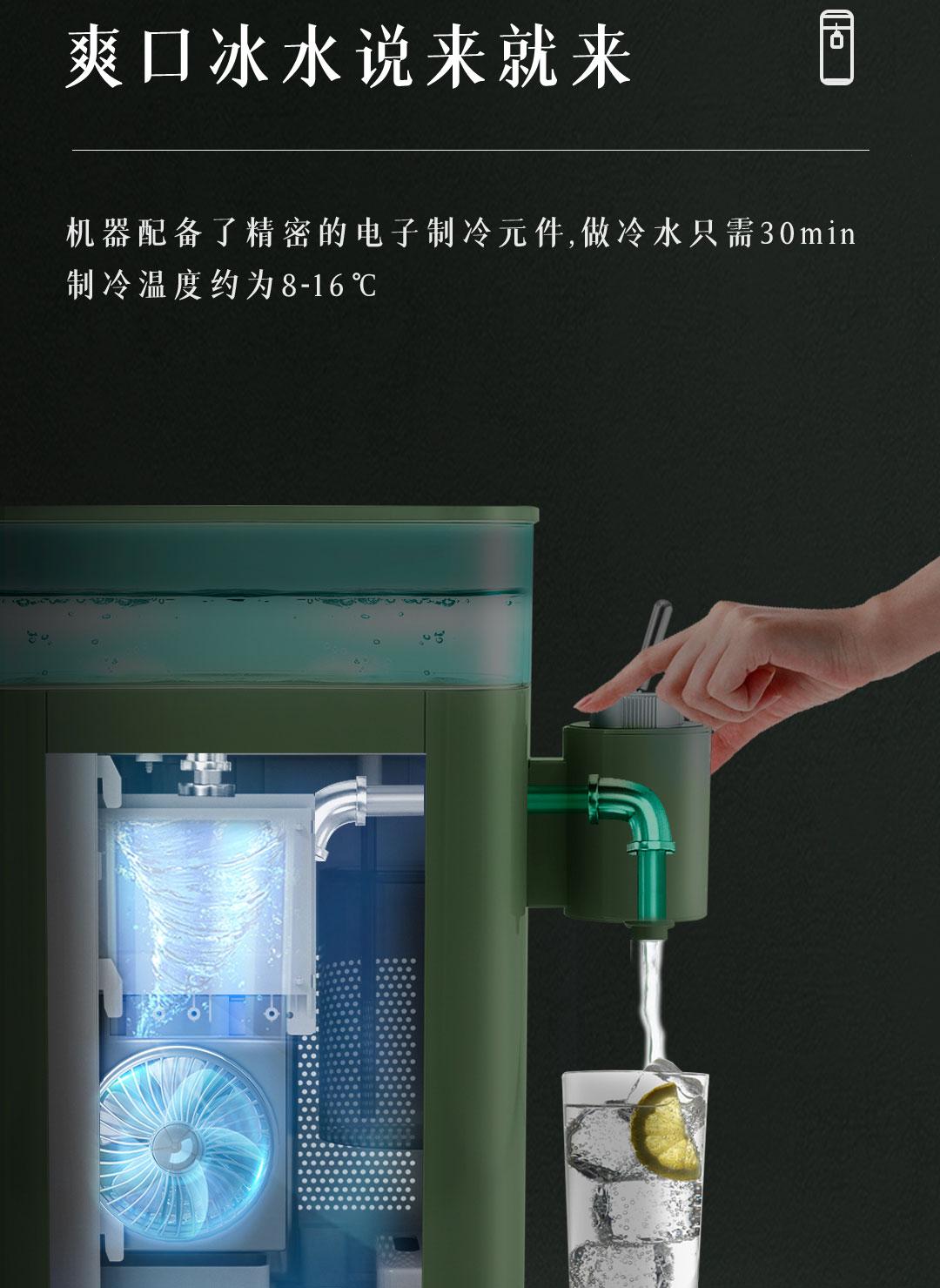 可制冰水,2.5L大容量,冷热两用:艾美特 即热台式饮水机 券后189元包邮,晒图返20元,赠灭蚊灯 买手党-买手聚集的地方