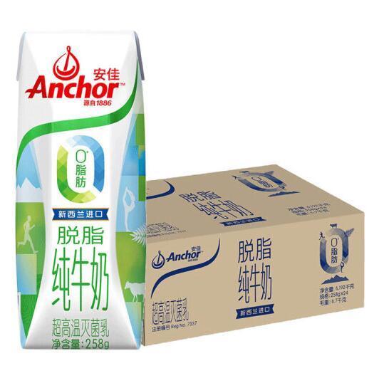 新西兰进口 安佳 脱脂牛奶 250mlx24盒x2箱 125.83元包邮 买手党-买手聚集的地方