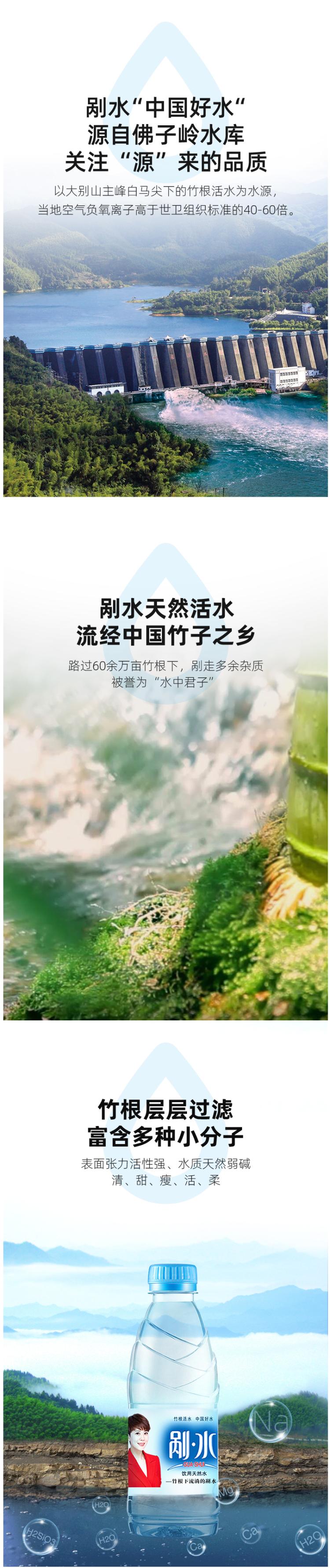竹根活水,天然弱碱:398mlx6瓶 野岭 剐水 山泉水 7.9元包邮 买手党-买手聚集的地方