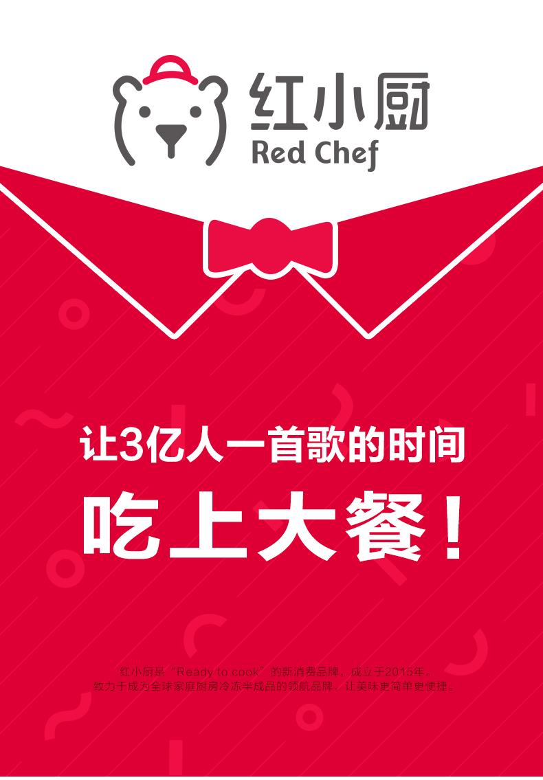 盒马鲜生供应商:252gx6盒 红小厨 麻辣小龙虾尾 拍6件99.7元包邮 买手党-买手聚集的地方