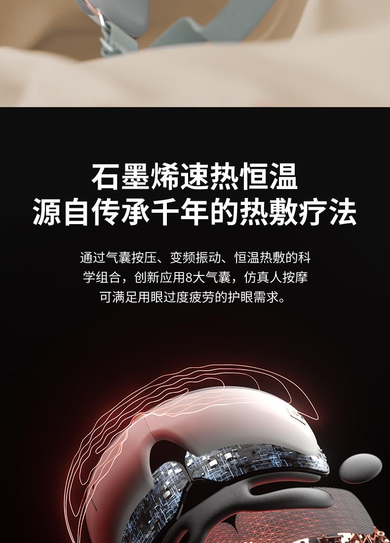 新低!华为生态链,专利气囊按摩+热敷:凯胜 智能眼部按摩仪 279元包邮(之前推荐299元) 买手党-买手聚集的地方