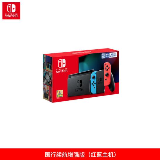 Nintendo 任天堂 国行 Switch游戏主机 续航增强版 红蓝 1599元包邮 买手党-买手聚集的地方