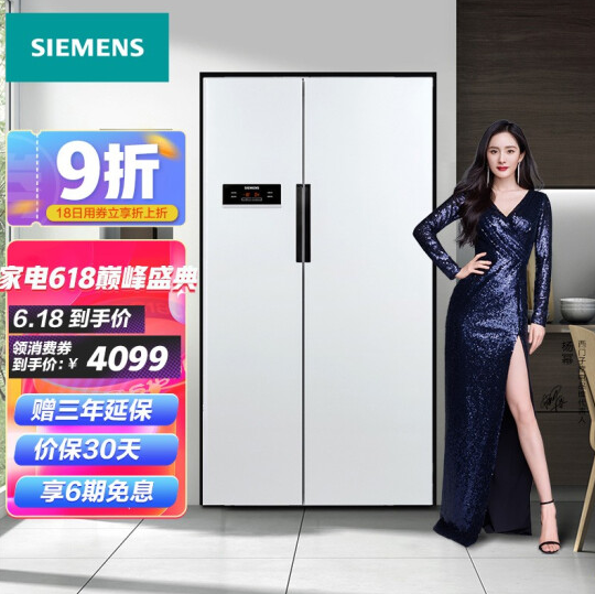 Plus会员、历史低价:SIEMENS 西门子 KA92NV02TI 610升 变频双循环对开门冰箱 3947.1元包邮 买手党-买手聚集的地方