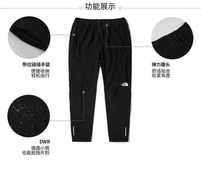日本东丽面料、SPF30PA++:TNF 北面 男士九分裤 149元包邮(吊牌价799元) 买手党-买手聚集的地方