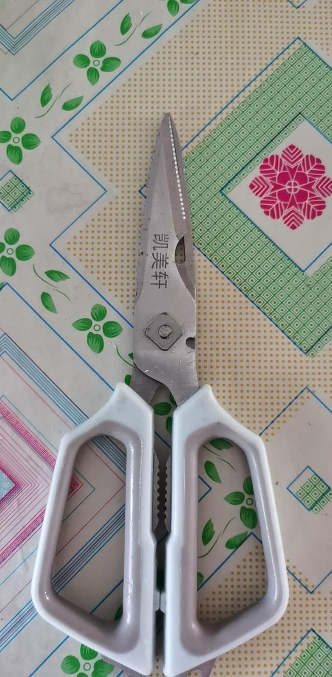 超实用多功能厨房剪刀 含刀套 活动期间430金币奖励 买手党-买手聚集的地方