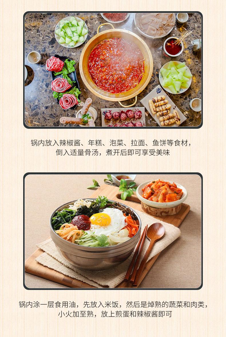 韩国进口 清净园 淳昌石锅拌饭微辣酱500g 21元包邮 买手党-买手聚集的地方
