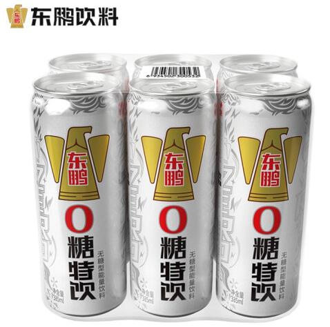 0蔗糖0脂无负担:东鹏 新品能量饮料 335mlx6罐 15.9元 买手党-买手聚集的地方