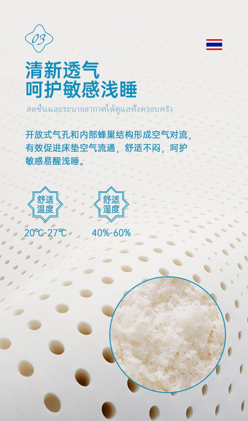 泰国原装进口:180x200x5cm Nittaya 85D天然乳胶床垫 双人加厚款 1019元包邮,送乳胶枕x2个,1.5米薄款429元起 买手党-买手聚集的地方