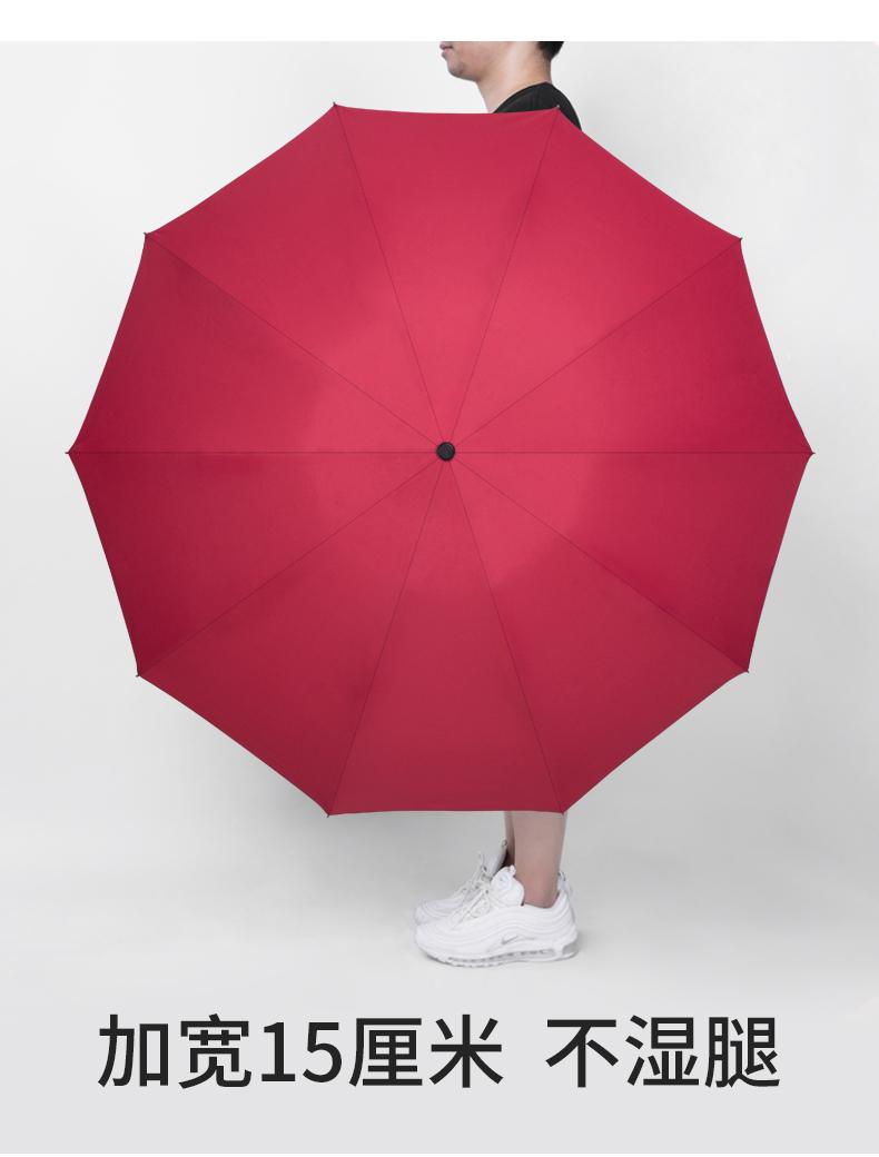 自开自收超方便!左都 全自动加固三折晴雨伞 58元包邮 买手党-买手聚集的地方