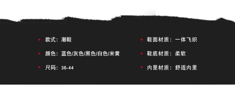 超纤网面透气,雨天不打滑:回力 男女 运动休闲椰子鞋 69元包邮 买手党-买手聚集的地方