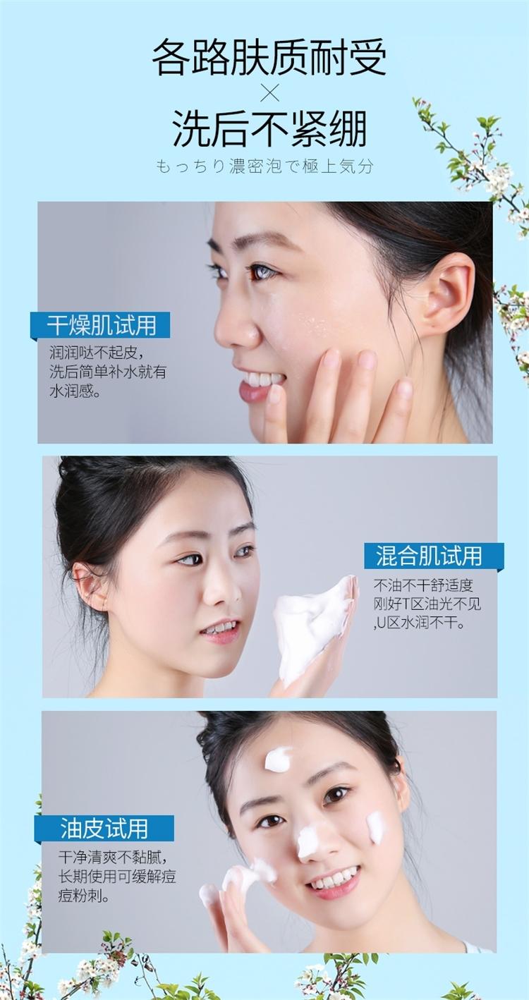 日本进口,11种氨基酸,给毛孔洗个澡:150g 花印 氨基酸深层清洁洗面奶 29元包邮 买手党-买手聚集的地方