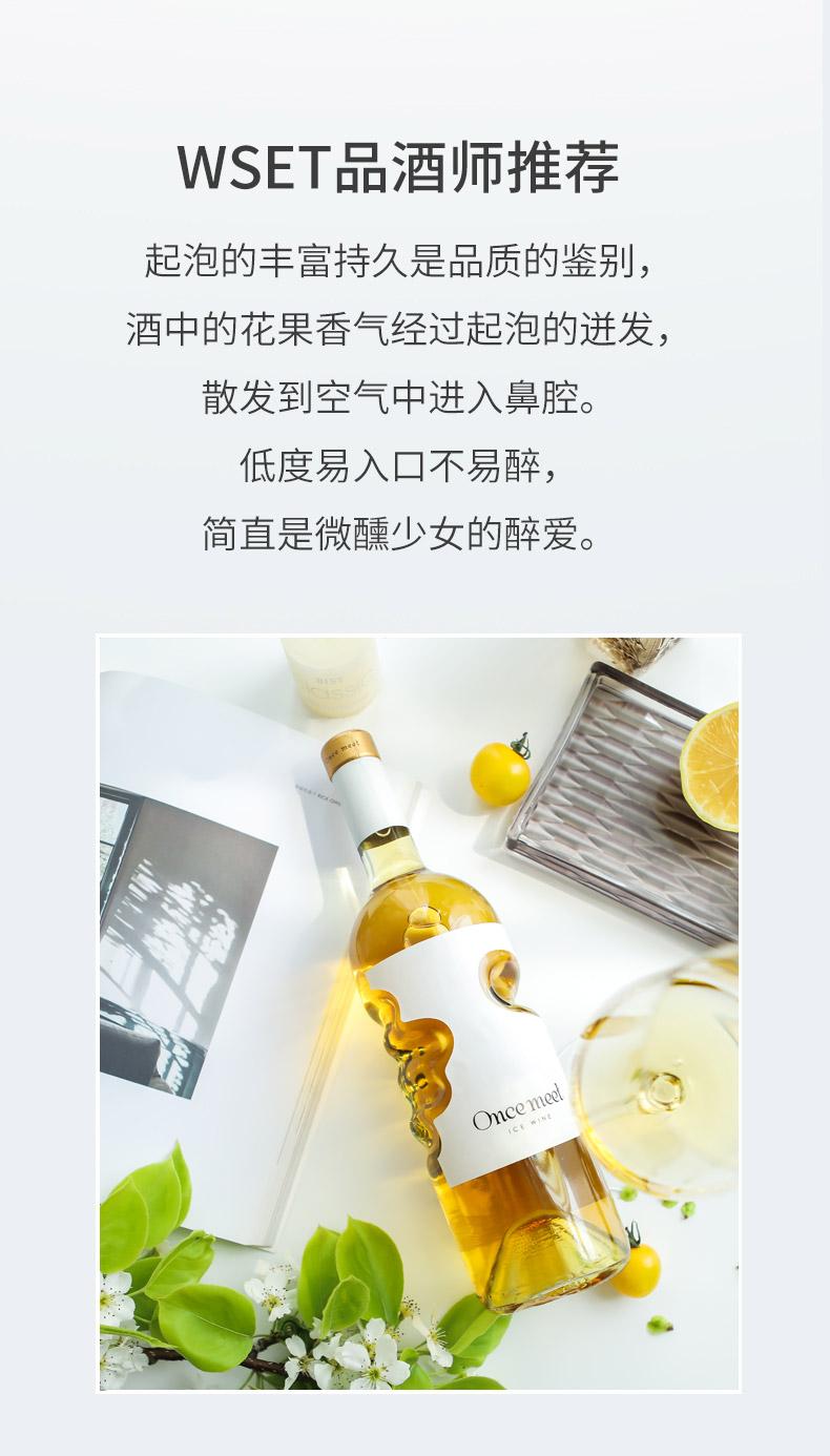 低度微醺,CCTV2推荐酒庄:750mlx2瓶 慕拉 天使之手起泡酒 39元包邮 买手党-买手聚集的地方